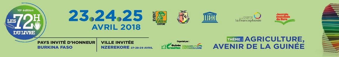 10 ans Radio ESPACE FM Guinée